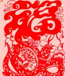 CCS_Chinese_Year_of_the_Snake